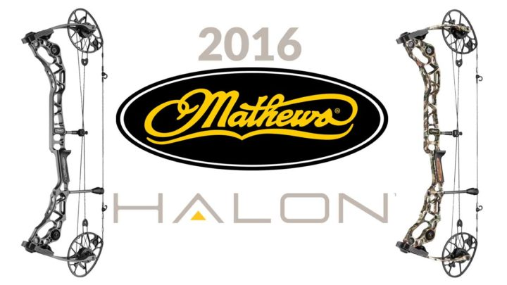 halon-feature